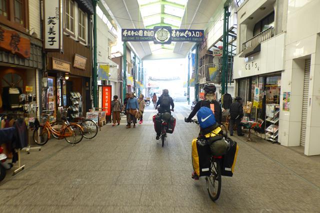 japonia na rowerze (1073)