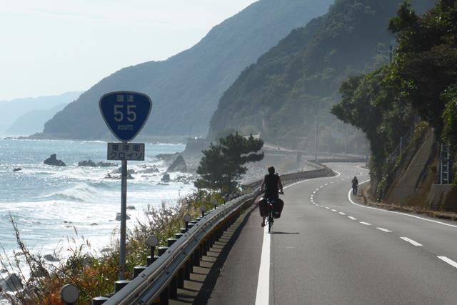 japonia na rowerze (422)