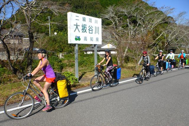 japonia na rowerze (559)