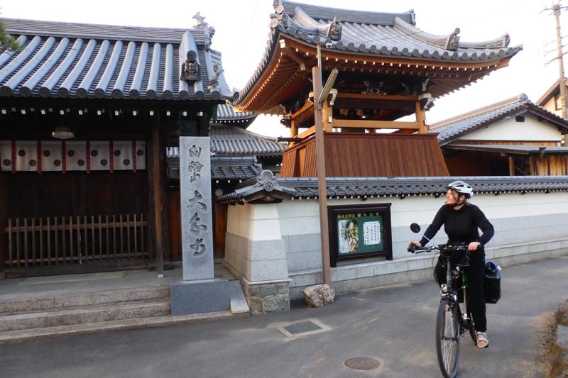 japonia na rowerze (444)